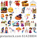 Set of isolated objects theme fairytales 61428804
