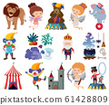 Set of fairytale characters on white background 61428809