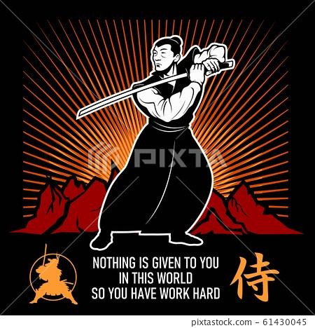 Aikido fighter with katana sword. Martial arts. Vector illustration. 61430045