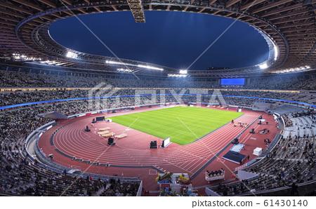 New National Stadium 61430140