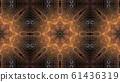 Mandala, oriental pattern 61436319