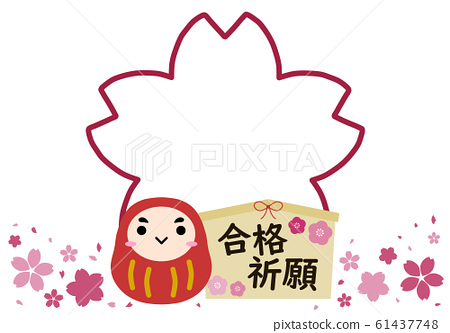 A frame in the shape of a votive sakura with Dharma 61437748