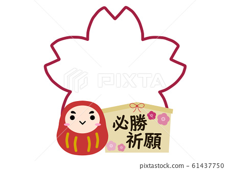 Dharma and a frame in the shape of a votive cherry tree 61437750