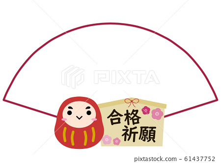 A frame in the shape of a fan of a votive tablet for praying for passing with Dharma 61437752