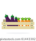 Eggplants and carrots in a wooden grocery box flat isolated 61443302