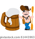 Cheerful man with an oar stands leaning on a huge wooden mug of frothy beer 61443963
