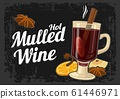 Mulled wine with glass of drink and ingredients. 61446971