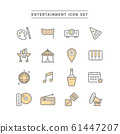 ENTERTAINMENT ICON SET 61447207