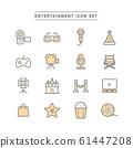 ENTERTAINMENT ICON SET 61447208