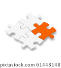 3D jigsaw puzzle pieces. White pieces with one orange highlighted. Team cooperation, teamwork or solution business theme. Vector illustration with dropped shadow 61448148