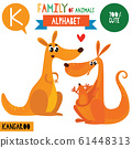 Letter K-Mega big set.Cute vector alphabet with family of animals in cartoon style. 61448313