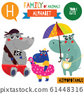 Letter H-Mega big set.Cute vector alphabet with family of animals in cartoon style. 61448316