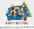 New year and Christmas card with cute mouses family. Cartoon mouse winter print. Cartoon greeting card with symbol of 2020 year. 61448459