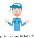 คนงานคนงานประหลาดใจประหลาดใจประหลาดใจผู้สูงอายุ 61449719