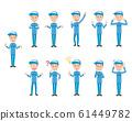 คนงานคนงานตั้งอารมณ์ของผู้สูงอายุ 61449782
