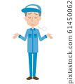 แรงงานคนงานชายสูงอายุถอนหายใจความวิตกกังวลหดหู่ 61450062