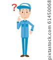 คนงาน, คนงาน, คำถาม, ผู้สูงอายุ, เพศชาย, การแสดงออกทางสีหน้า, อารมณ์ความรู้สึก, ท่าทาง, ร่างกายส่วนบน 61450068