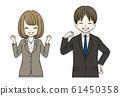 Suit-Men-Gut Pose 61450358