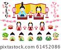 Hinamatsuri Doll Doll Material 61452086