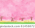 Cherry blossom tree and rape blossoms spring watercolor background illustration 61456672