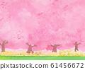 벚꽃 나무와 유채 꽃 봄의 수채화 배경 일러스트 61456672