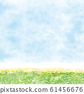 Sky and rape blossoms watercolor illustration 61456676