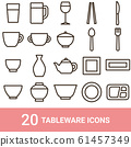 Product icon tableware line 20 sets 61457349