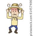 憤怒的中年男性農民 61457406