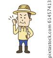 膽量構成中年男性農民 61457413