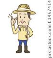 好跡象的中年男性農民 61457414