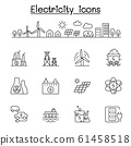 Electricity icons set in thin line style 61458518