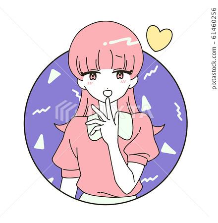 Heart icon 61460256