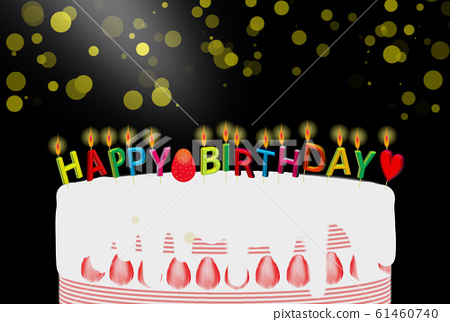 Stupendous Birthday Cake Happy Birthday Stock Illustration 61460740 Pixta Funny Birthday Cards Online Inifofree Goldxyz