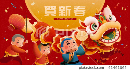 New year lion dance illustration 61461065