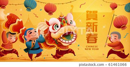 New year lion dance illustration 61461066