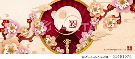 Paper art white mouse banner 61461076