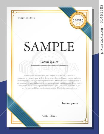 简单设计清单9 61461388
