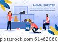 Animal Shelter Volunteering Flat Vector Banner 61462060