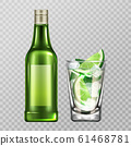 Mojito bottle and glass with liquor, lime and ice 61468781