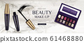 Cosmetic eye shadow palette, mascara tubes brush 61468880