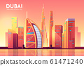 Dubai, UAE Cityscape architecture background. 61471240