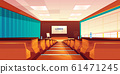 Empty auditorium, lecture hall or meeting room 61471245