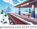 Railway station mountains winter snowy landscape 61471256