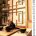 Green matcha tea, bamboo whisk, spoon and tea 61472198
