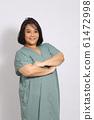 Asian Woman 61472998