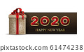 Vector wooden Christmas banner for New Year 2020 61474238