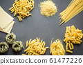 Different types of pasta from durum wheat 61477226