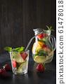 Detox lemonade with lime, strawberry 61478018