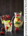 Detox lemonade with lime, strawberry 61478020