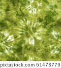 Tie dye shibori seamless pattern. Watercolour 61478779